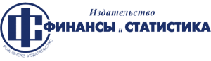 АО «Издательство «Финансы и статистика» Logo